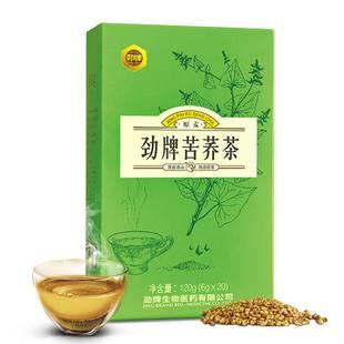 【劲牌】持正堂养生茶苦荞茶20袋