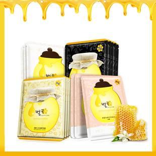 肤姿美蜂蜜面膜补水保湿温和提亮肤色紧致深层清洁黑面膜女用