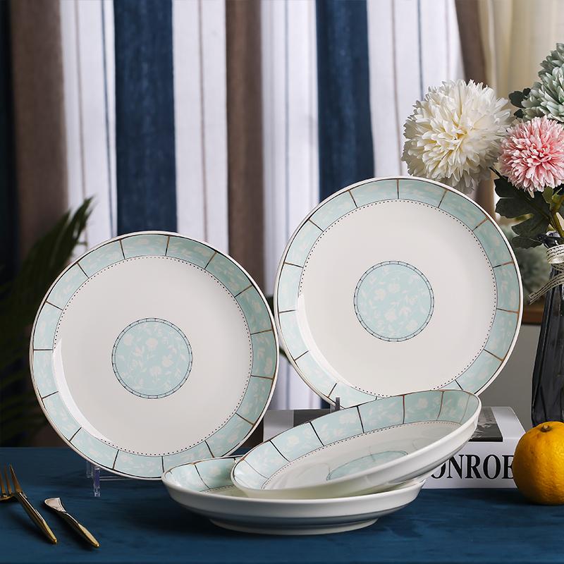 景德镇陶瓷圆形装菜盘子菜碟家用深盘菜盘创意微波炉专用4个装