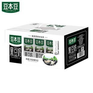 豆本豆黑豆奶250mlx12瓶整箱