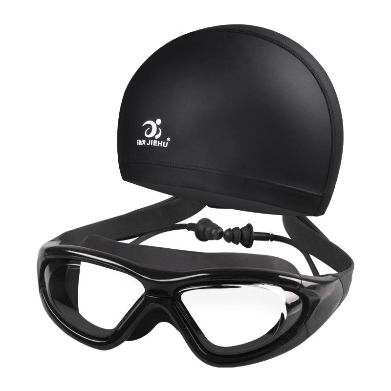 游泳眼镜大框防水防雾高清泳镜泳帽套装备潜水男女带度数近视泳镜