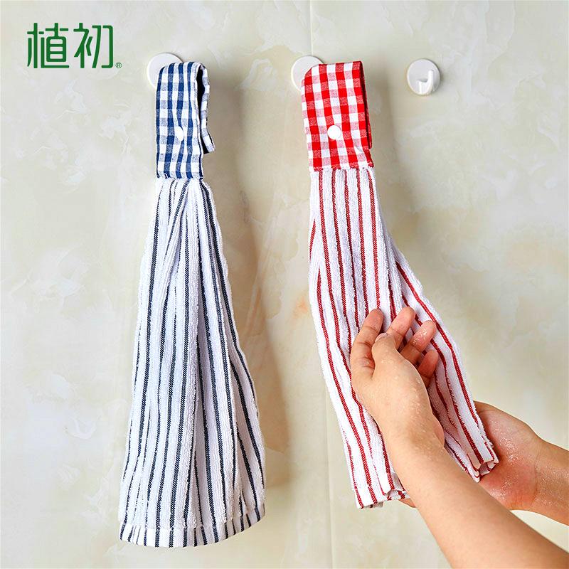 日本植初挂式擦手巾吸水加厚家用不掉毛厨房卫生间浴室儿童搽手帕