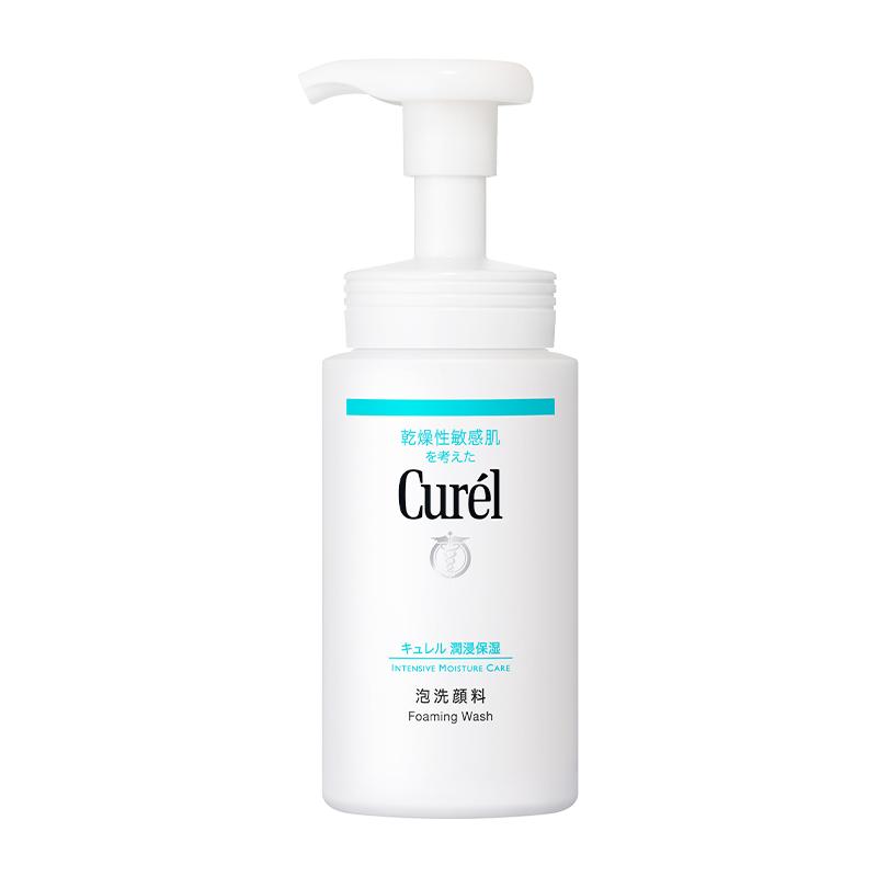 curel珂润洗面奶保湿洁面泡沫温和敏感肌男女150ml旗舰店正品