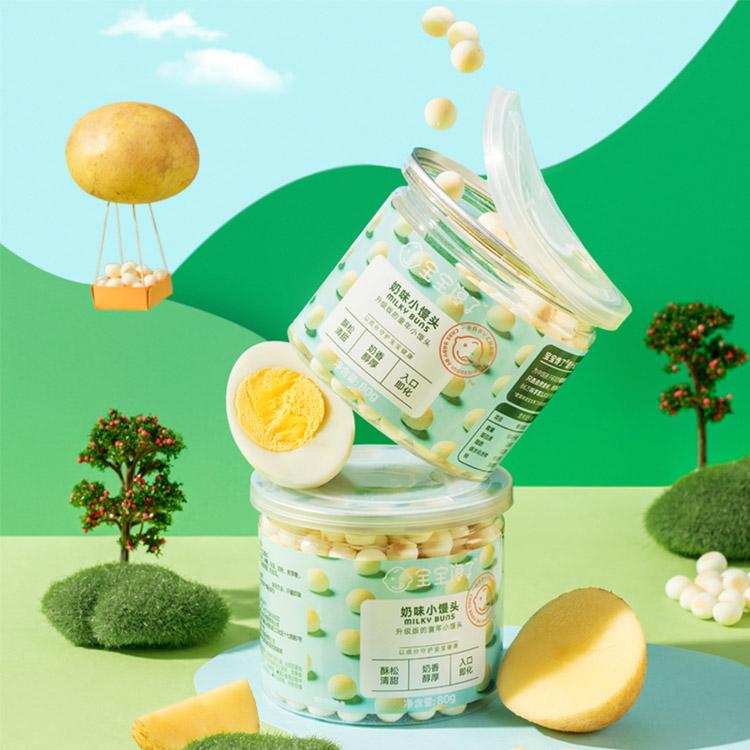 【健康无添加】营养原味奶豆