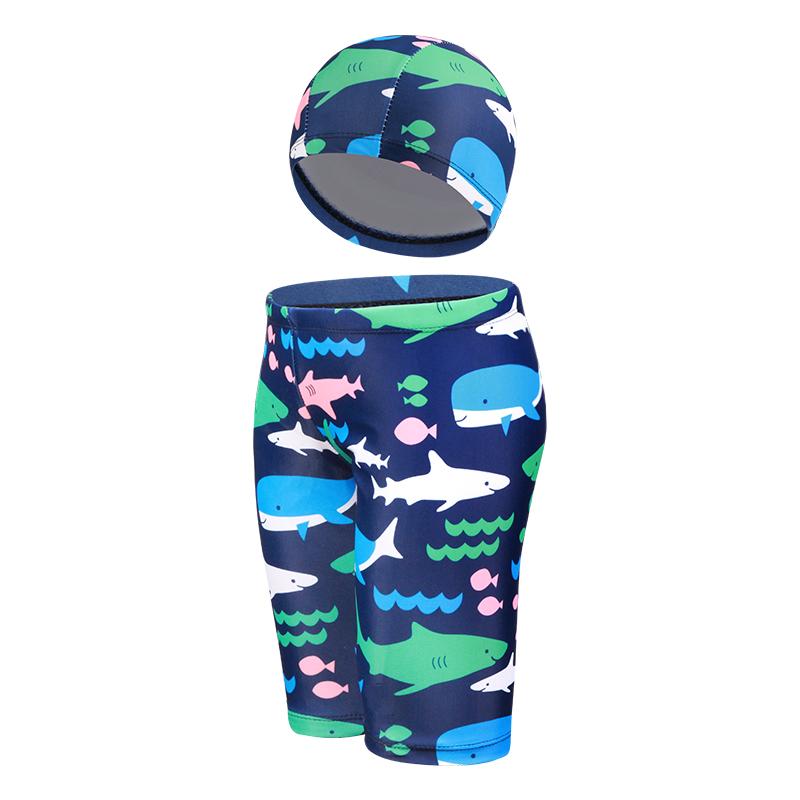儿童泳衣男童分体宝宝小中大童泳装长袖防晒游泳衣男孩泳裤套装备