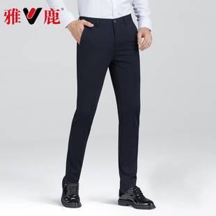 【雅鹿】秋冬男裤子休闲裤西装长裤