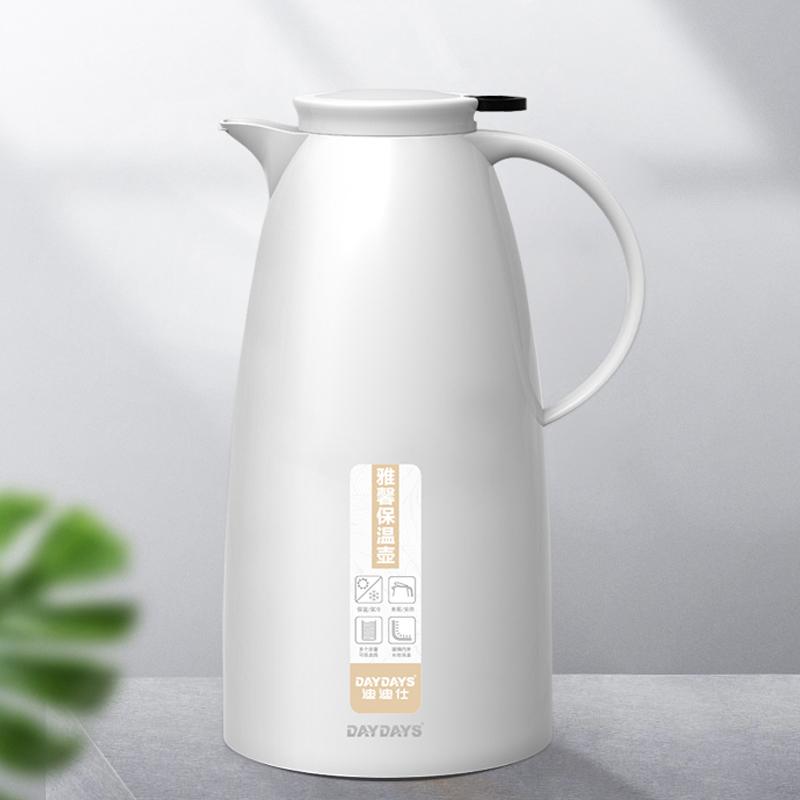 保温水壶家用大容量保温壶暖壶暖水瓶热水壶保暖学生宿舍用热水瓶