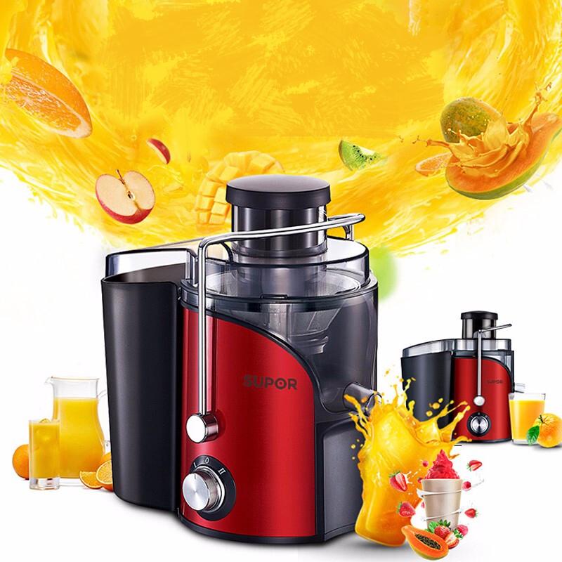 SUPOR/苏泊尔榨汁机家用多功能全自动果汁机果渣分离水果机大口径