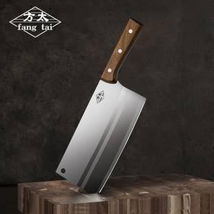 【持久锋利!】方太不锈钢菜刀