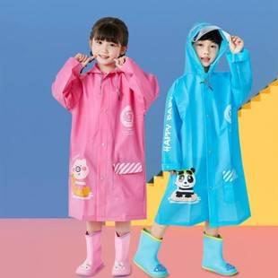 【燕北鸟】儿童雨衣带书包位充气帽檐防水