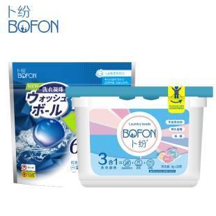 卜纷洗衣球凝珠8g*60颗5种香型除菌除螨洁净护色三合一送免洗啫喱