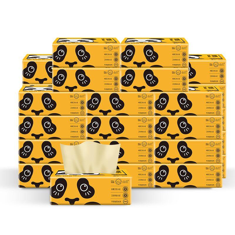 山丘面巾纸抽纸家用卫生纸实惠装整箱特价餐巾纸擦手纸80抽32包