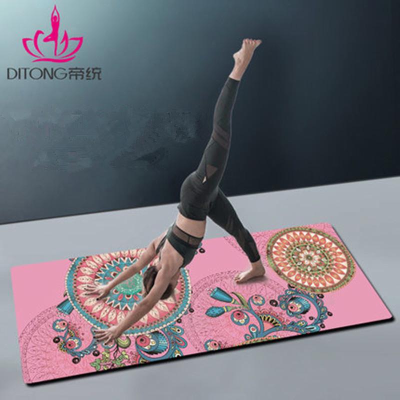 帝统TPE加宽加厚加长瑜伽垫初学者女防滑宿舍单人学生健身瑜珈垫