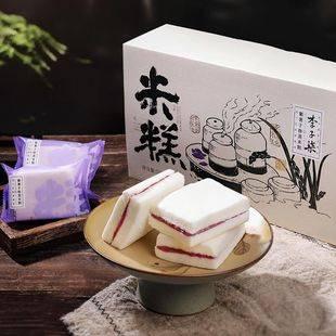 【李子柒】紫薯夹心蒸米糕540g
