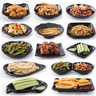 小菜碟家用小吃碟塑料凉菜碟子