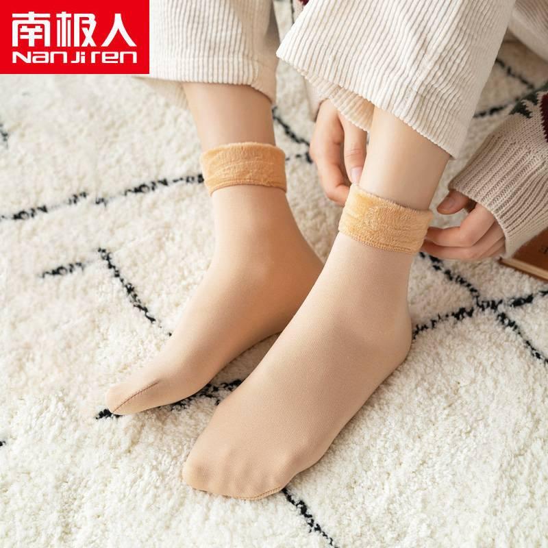 雪地袜子女加绒加厚保暖秋冬季光腿中筒神器地板袜月子防寒男长袜