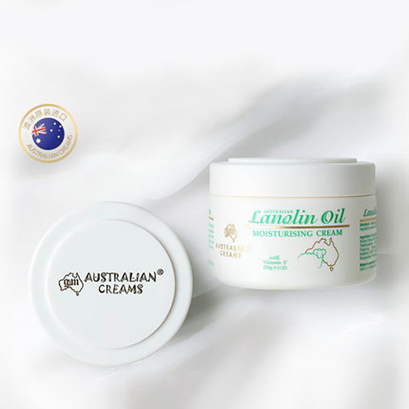 G&M/澳芝曼gm澳芝曼绵羊油ve面霜250g澳洲原装进口补水保湿滋润