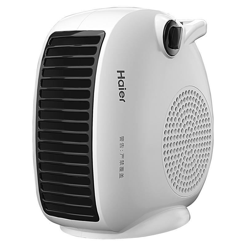 海尔取暖器家用暖风机小型电暖速热小太阳办公卧室浴室客厅烤火炉