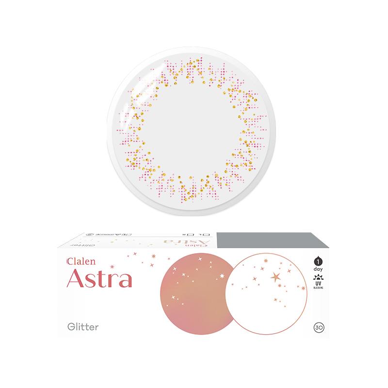 韩国进口Clalen可俪兰隐形眼镜美瞳日抛30片Astra闪耀大直径防UV