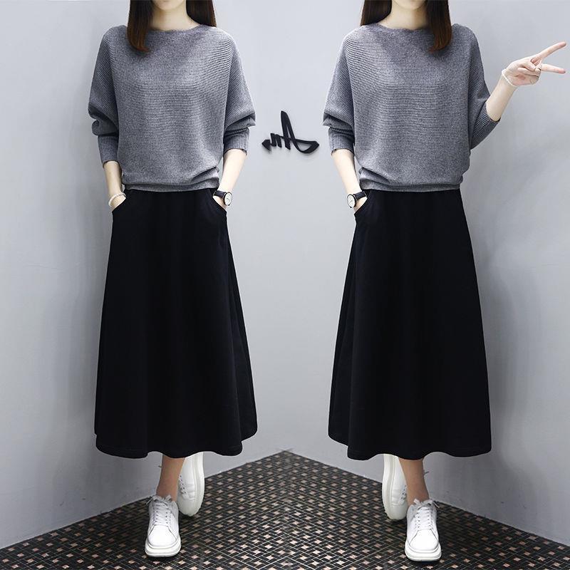 针织毛衣女裙宽松两件套长裙冬