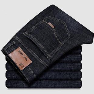 2020新夏季薄款牛仔裤男士宽松直筒弹力大码休闲潮流工装裤工作裤