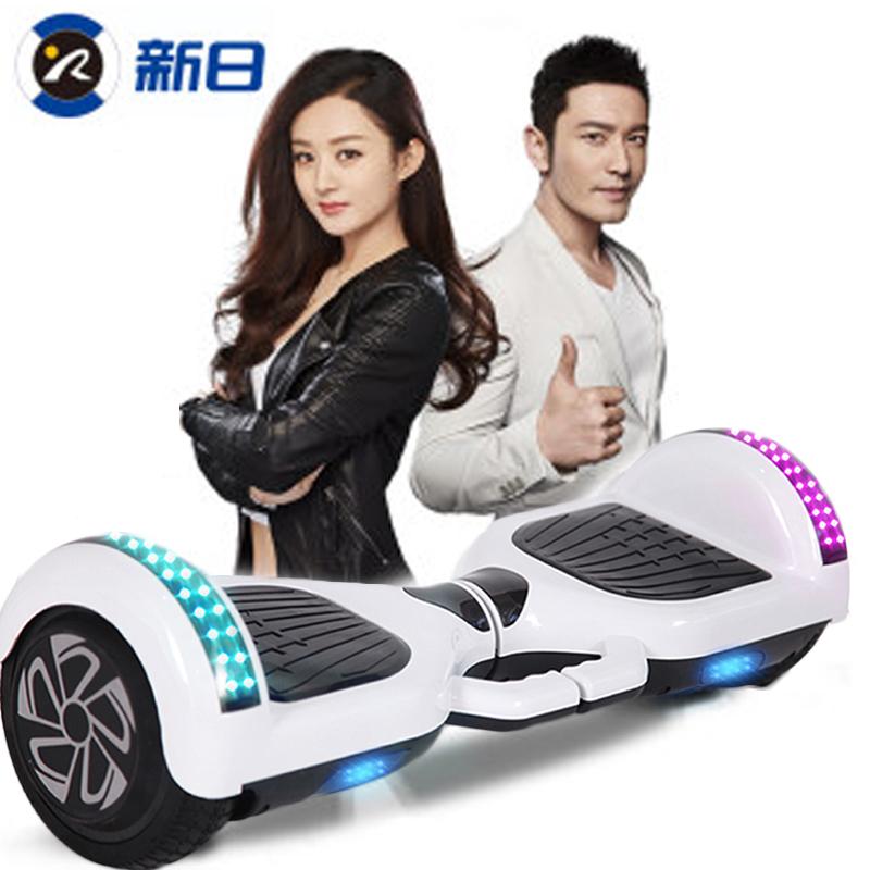 新日智能电动车双轮儿童小孩代步车成年两轮成人学生8-12平衡车