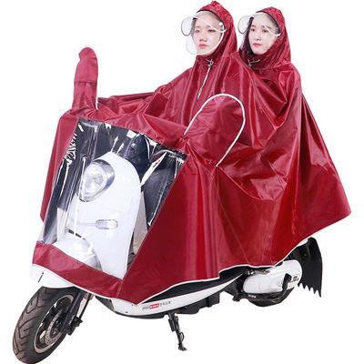 雨衣电动车摩托车雨披电瓶车加大单人双人雨衣加厚成人骑行男女士