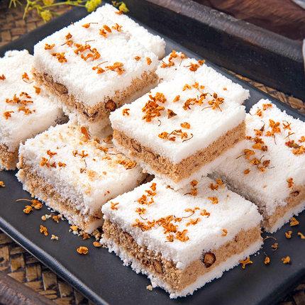 桂花糕传统手工正宗桂花米糕甜点小吃早餐网红糕点下午茶休闲零食