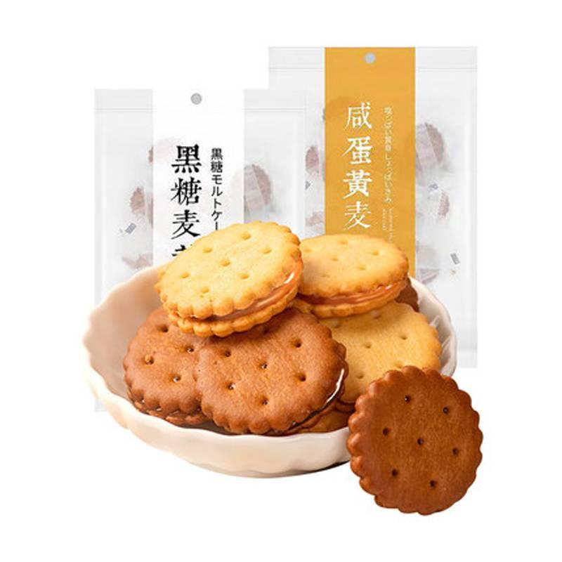 咸蛋黄黑糖麦芽饼106g袋装休闲零食代餐网红夹心饼干