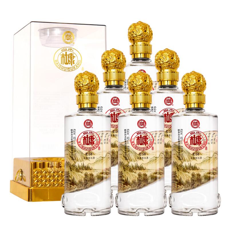 52度白水杜康U50浓香型白酒粮食酒500ml*6瓶整箱中秋送礼礼盒装酒