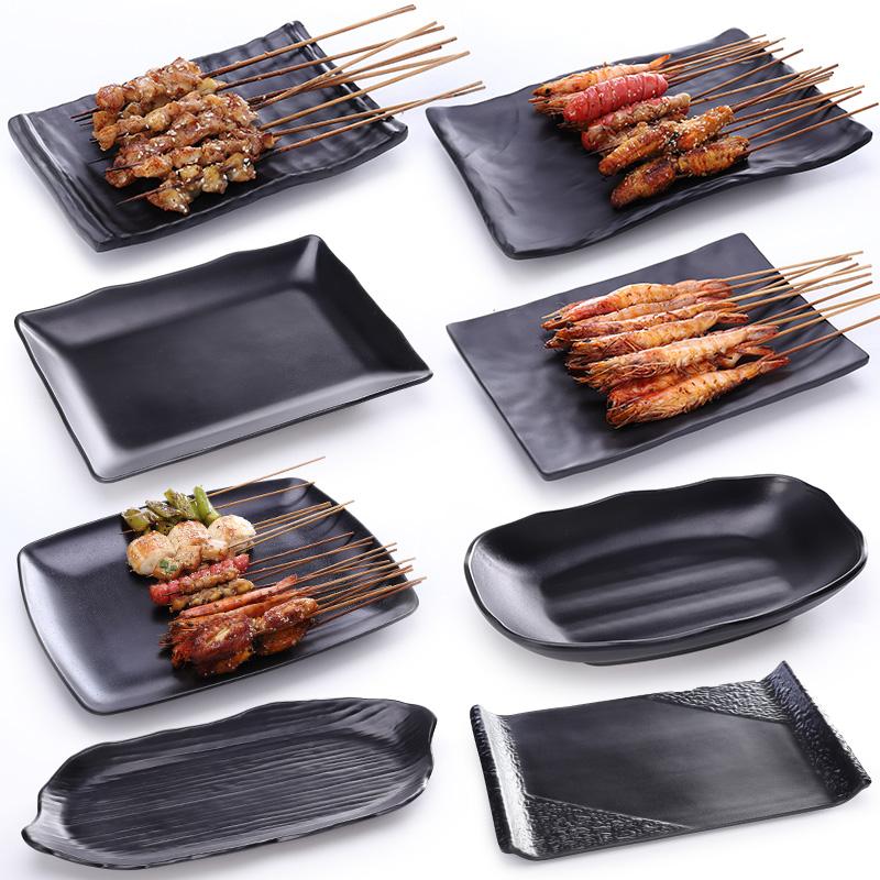 烧烤店专用盘子长方形商用密胺塑料黑色创意个性餐具仿瓷火锅菜盘