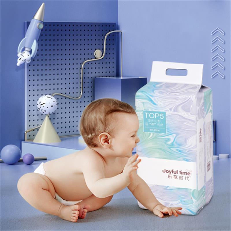 乐享时代纸尿裤新生婴儿尿不湿夏季超薄透气男女宝宝通用M50大包