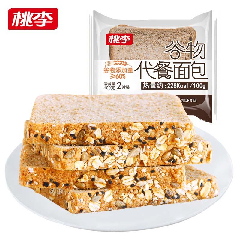 桃李谷物代餐面包600g 全麦粗纤维杂粮谷物吐司饱腹健身早餐零食