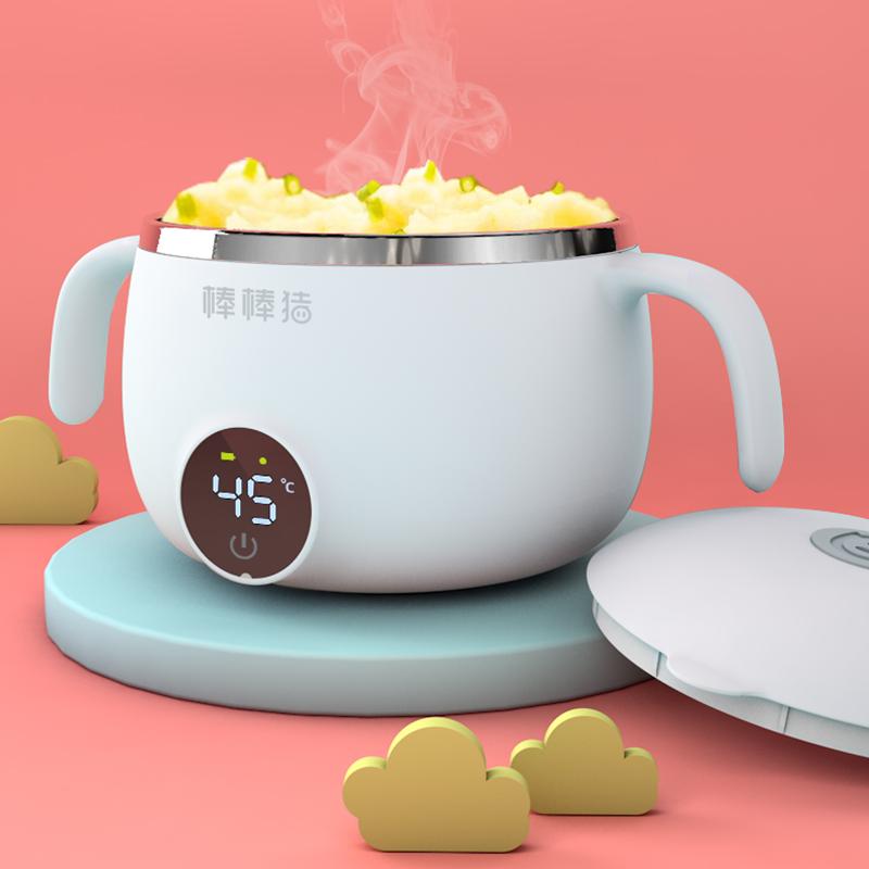 棒棒猪宝宝恒温辅食碗 儿童吃饭45°C智能保温碗婴儿防烫凉吃米糊