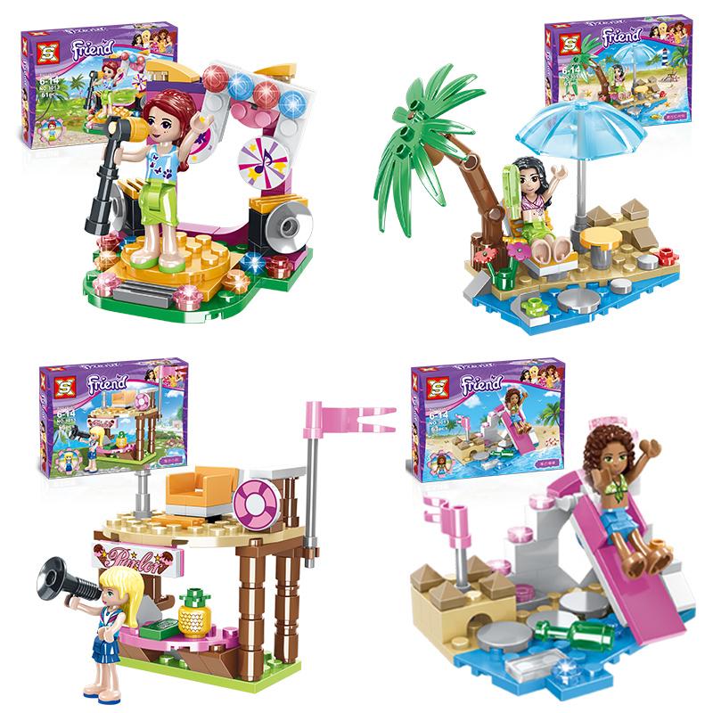 A1双象3001爱莎公主冰雪奇缘积木益智力拼装玩具女孩房子别墅模型
