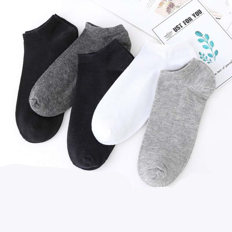 南极人袜子男士短袜纯棉防臭吸汗夏季薄款船袜低帮短筒隐形潮夏天