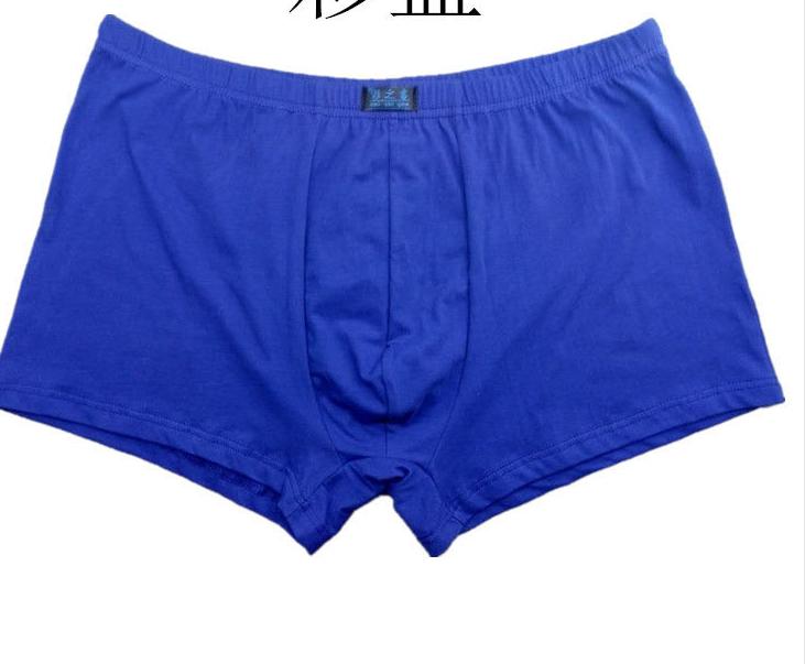 纯棉内裤男 高腰加大码四角短裤衩爸爸男士肥佬中老年人平角裤头