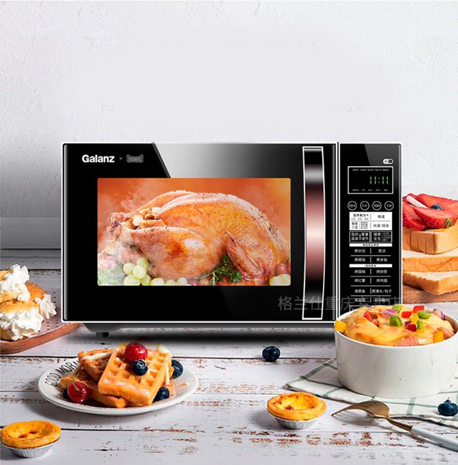 Galanz/格兰仕智能蒸光波炉微波炉烤箱一体多功能微蒸烤25L大容量