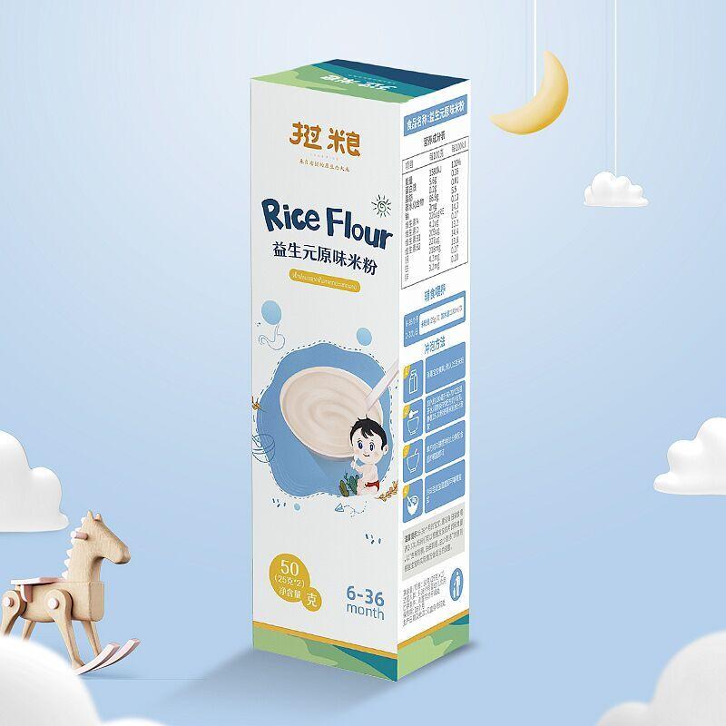 挝粮老挝原装高铁大米粉225g 宝宝辅食婴儿米糊有机原味1段