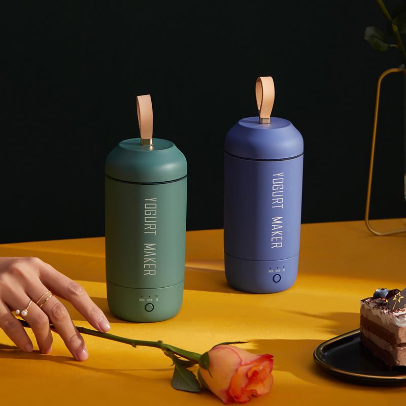 【一人食】小南瓜随行酸奶杯家用多功能全自动迷你小型便携酸奶机