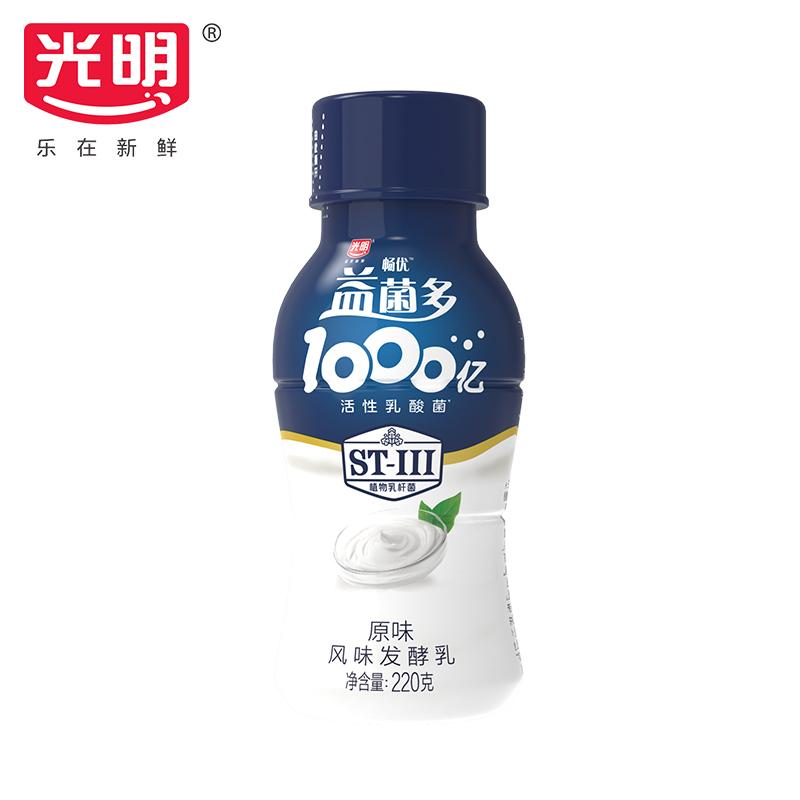 光明酸奶益菌多风味发酵乳220g乳酸菌饮品儿童酸奶早餐饮品Z