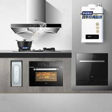 老板烟灶蒸烤一体机洗碗机热水器套装组合