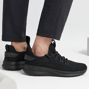 【618预售】SPRANDI斯潘迪运动男跑鞋