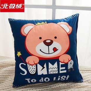 北极绒可爱小熊羽丝绒抱枕+枕芯腰靠
