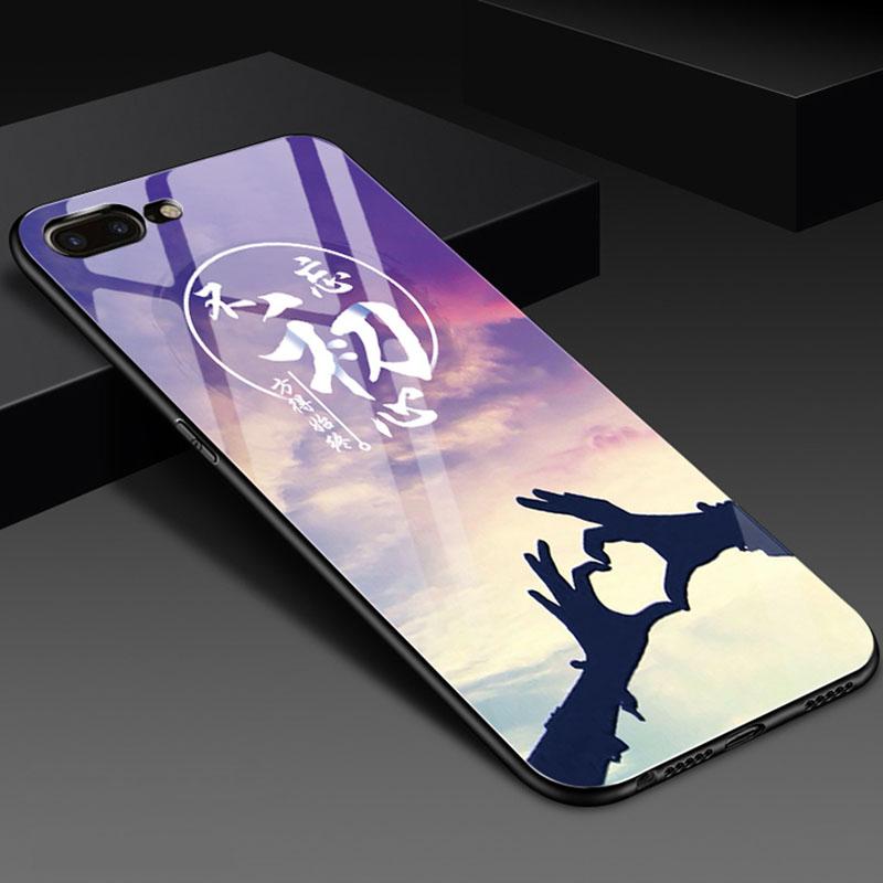 苹果8plus手机壳iphone7pls全包边pg玻璃套A1864创意ipone8pius潮IP7p平果8plas个性a