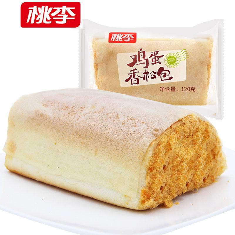 桃李鸡蛋香松面包 新鲜短保夹芯肉松早餐沙拉酱食品小零食蛋糕点b