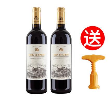 买一箱送一箱法国进口红酒整箱甜酒婚庆礼品14度赤霞珠干红葡萄酒