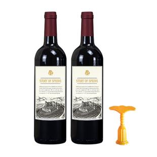 买一箱送一箱法国进口红酒整箱甜酒正品红洒14度赤霞珠干红葡萄酒