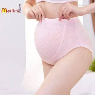 孕妇内裤莫代尔透气怀孕期裤头产后早中后期托腹高低腰内裤2条装