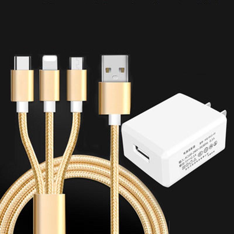 一拖三手机充电器华为苹果OPPO小米vivo通用安卓数据线充电线快充